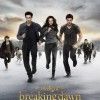 New Breaking Dawn Part 2 Poster